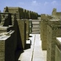 Babylon Is Targeted in Project of World Monuments Fund and Iraq