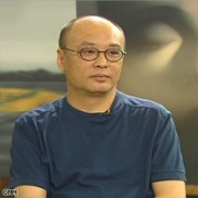 Interview with Zhang Xiaogang