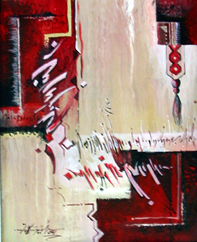 ritual typo figuress by Amir Salame, acrylic on canvas